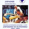 V. časť (1981-1992)